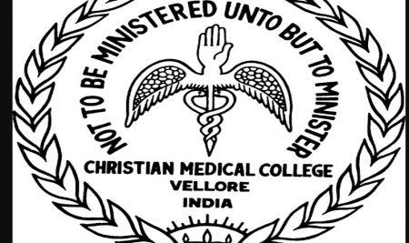 About CMC Vellore Common Entrance Test