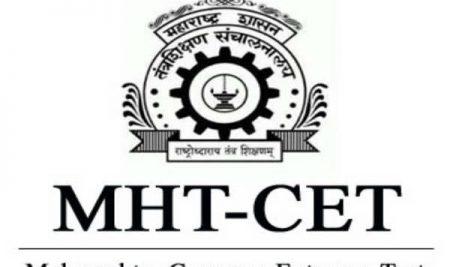 About MHT-CET or Common Entrance Test
